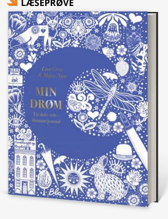 min-drom-3d