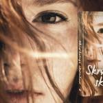 Skrøbelige skønhed: en kærlighedsroman –og så meget mere!